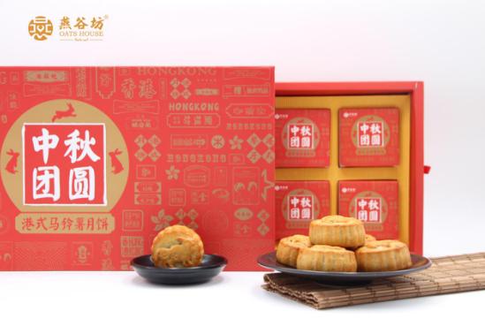 """燕谷坊马铃薯主食化项目在""""土豆之乡""""内蒙古武川启动"""