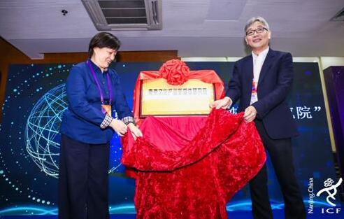 广东冠维成功承办第二届全国文产新媒体峰会