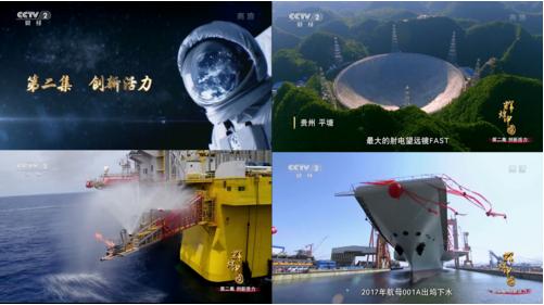 厉害了,酷特云蓝竟然在《辉煌中国》里与歼20这些国之重器同框
